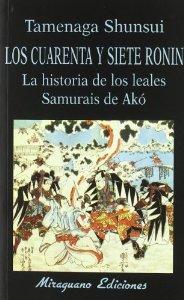Portada de LOS CUARENTA Y SIETE RONIN. LA HISTORIA DE LOS LEALES SAMURÁIS DE AKÓ