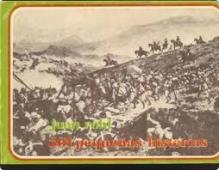 Portada de 501 PEQUEÑAS HISTORIAS