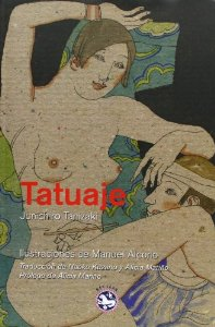 Portada de TATUAJE