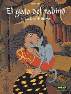 EL GATO DEL RABINO. LA BAR-MITZVA (EL GATO DEL RABINO #1)