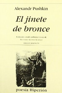 Portada de EL JINETE DE BRONCE
