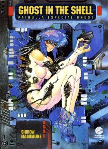 Portada de GHOST IN THE SHELL (GHOST IN THE SHELL #1)