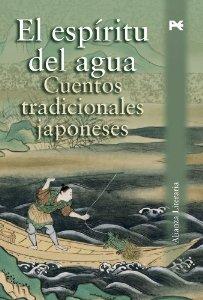 Portada de EL ESPIRITU DEL AGUA: CUENTOS TRADICIONALES JAPONESES