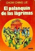 Portada de EL PALANQUÍN DE LAS LÁGRIMAS