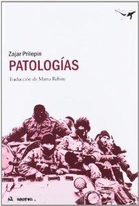 Portada de PATOLOGÍAS