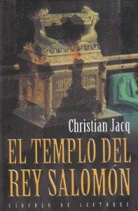 EL TEMPLO DEL REY SALOMÓN