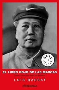 Portada de EL LIBRO ROJO DE LAS MARCAS: CÓMO CONSTRUIR MARCAS DE ÉXITO
