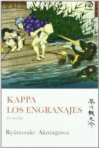 Portada de KAPPA - LOS ENGRANAJES
