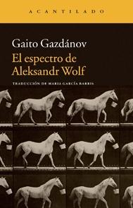 EL ESPECTRO DE ALEXANDR WOLF