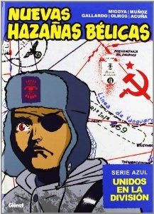 NUEVAS HAZAÑAS BÉLICAS - SERIE AZUL. UNIDOS EN LA DIVISIÓN (NUEVAS HAZAÑAS BÉLICAS#2)