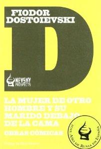 Portada de LA MUJER DE OTRO HOMBRE Y SU MARIDO DEBAJO DE LA CAMA