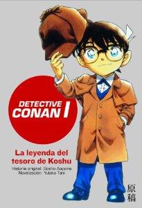 Portada de DETECTIVE CONAN 1: LA LEYENDA DEL TESORO DE KOSHU