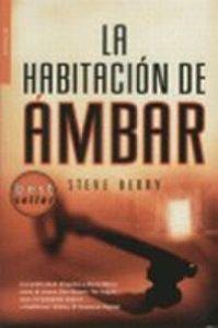 LA HABITACIÓN DE ÁMBAR