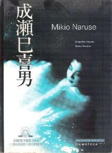 Portada de MIKIO NARUSE