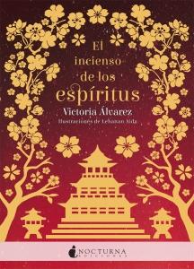 EL INCIENSO DE LOS ESPIRITUS (Helena Lennox #3)