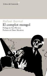 Portada de EL COMPLOT MONGOL