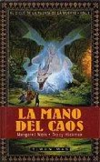 Portada de LA MANO DEL CAOS (EL CICLO DE LA PUERTA DE LA MUERTE #5)